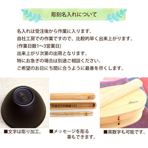 彫刻名入れ・文字入れ|miyoshi-ya|05