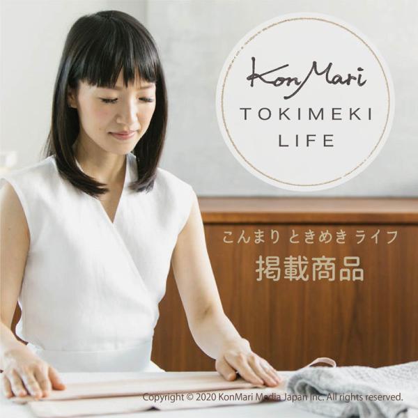 箸置き お豆 友禅文様 6色セット 陶器製|miyoshi-ya|02