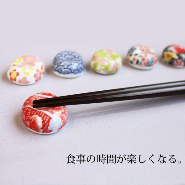 箸置き お豆 友禅文様 6色セット 陶器製|miyoshi-ya|04