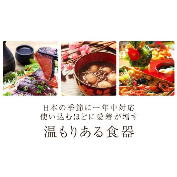 桐箱入り 高級 夫婦箸セット 霞貝桜 23cm・21cm (若狭塗箸) 食洗機対応 送料無料 miyoshi-ya 02