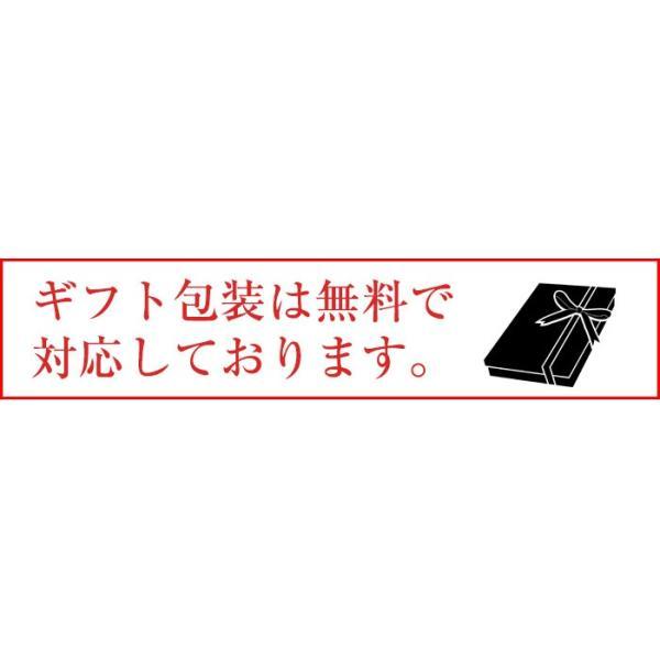 桐箱入り 高級 夫婦箸セット 霞貝桜 23cm・21cm (若狭塗箸) 食洗機対応 送料無料 miyoshi-ya 08