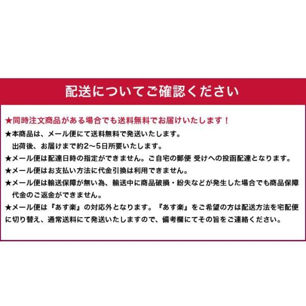 15種から選べる 幸せの箸渡し 夫婦箸セット ギフトBOX入り 1000円ポッキリ お得 なセット 送料無料|miyoshi-ya|13