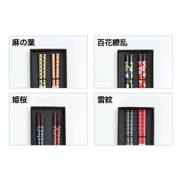 15種から選べる 幸せの箸渡し 夫婦箸セット ギフトBOX入り 1000円ポッキリ お得 なセット 送料無料|miyoshi-ya|09