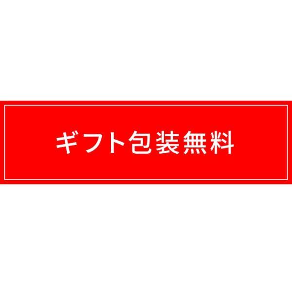 彫刻メッセージ・名入れ 箸・箸箱セット 木製|miyoshi-ya|13