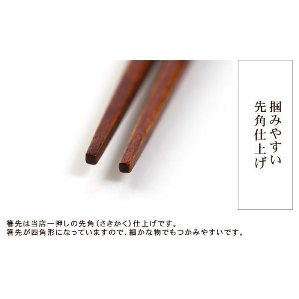 彫刻メッセージ・名入れ 箸・箸箱セット 木製|miyoshi-ya|06
