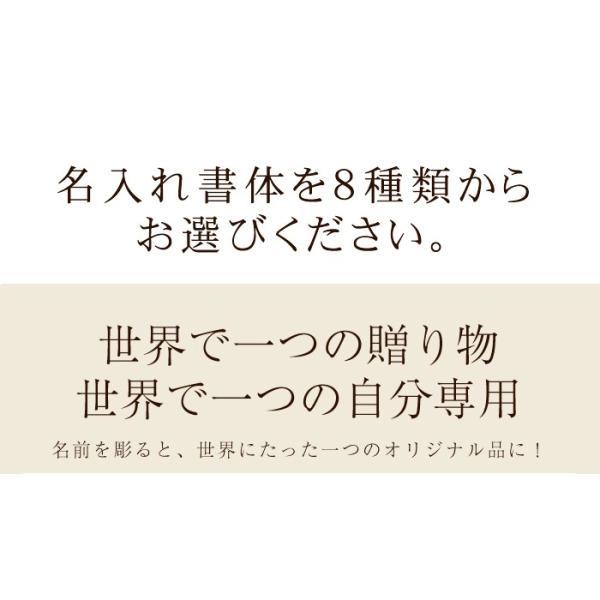 彫刻メッセージ・名入れ 箸・箸箱セット 木製|miyoshi-ya|08