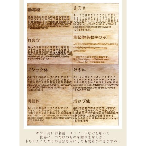 彫刻メッセージ・名入れ 箸・箸箱セット 木製|miyoshi-ya|09