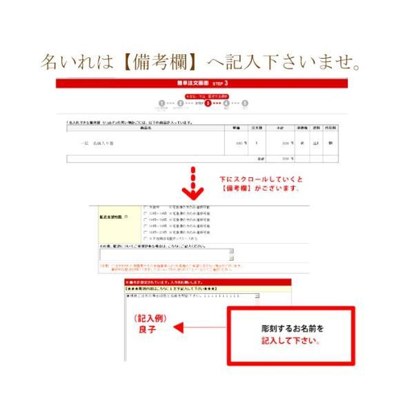 彫刻メッセージ・名入れ 箸・箸箱セット 木製|miyoshi-ya|10