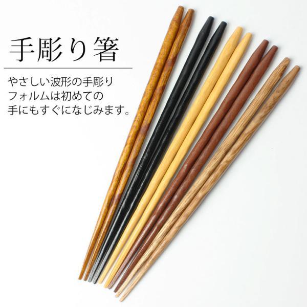 天然木製 銘木箸5膳組みとティースプーン5本セット 1000円ポッキリ お得なセット 送料無料|miyoshi-ya|08