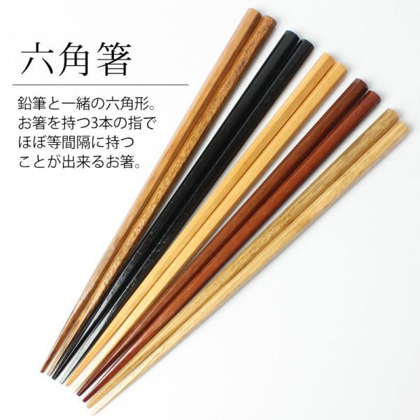 天然木製 銘木箸5膳組みとティースプーン5本セット 1000円ポッキリ お得なセット 送料無料|miyoshi-ya|10