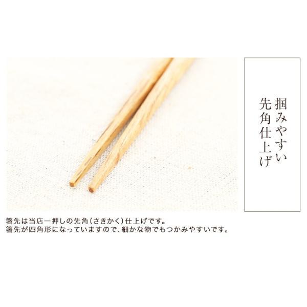 名入れ無料 彫刻名入れ 夫婦箸 ペアセット 銘木 手彫り 送料無料|miyoshi-ya|07