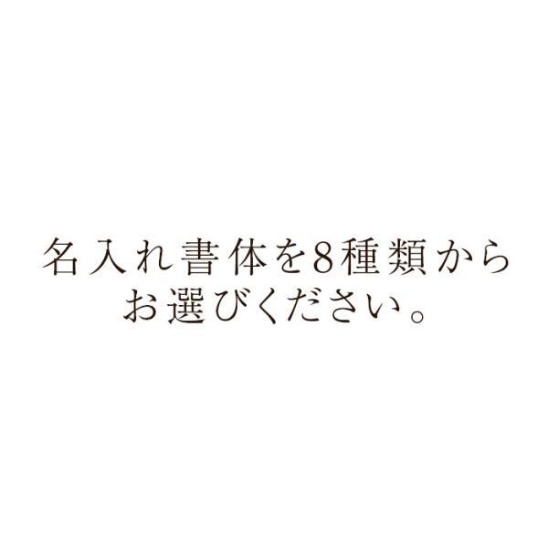 名入れ無料 彫刻名入れ 夫婦箸 ペアセット 銘木 手彫り 送料無料|miyoshi-ya|08