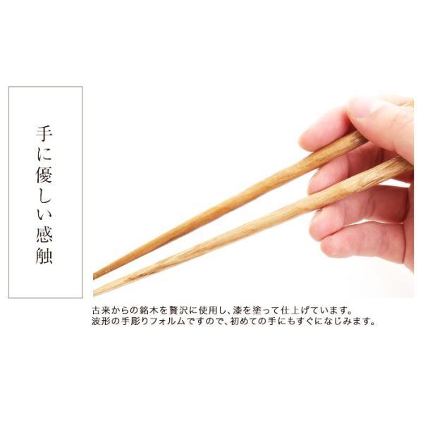 令和 祝い箸 名入れ無料 彫刻名入れ 銘木 手彫り箸 一膳 送料無料|miyoshi-ya|06