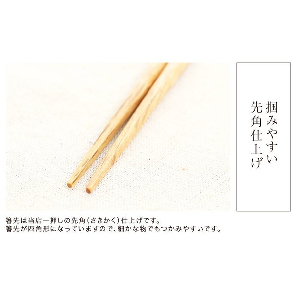 令和 祝い箸 名入れ無料 彫刻名入れ 銘木 手彫り箸 一膳 送料無料|miyoshi-ya|07