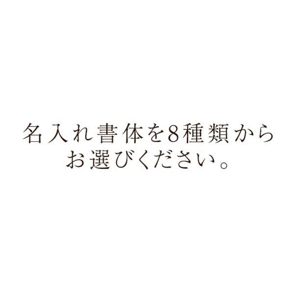 令和 祝い箸 名入れ無料 彫刻名入れ 銘木 手彫り箸 一膳 送料無料|miyoshi-ya|08