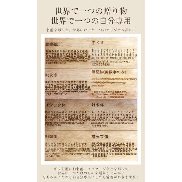令和 祝い箸 名入れ無料 彫刻名入れ 銘木 手彫り箸 一膳 送料無料|miyoshi-ya|09