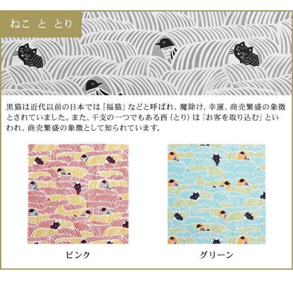 風呂敷 こはれ 70cm 綿100% むす美 miyoshi-ya 06