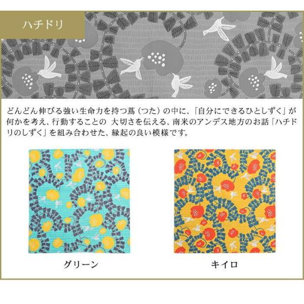風呂敷 こはれ 70cm 綿100% むす美 miyoshi-ya 07