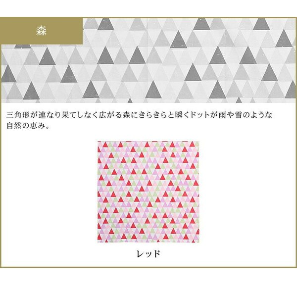 風呂敷 こはれ 70cm 綿100% むす美 miyoshi-ya 09