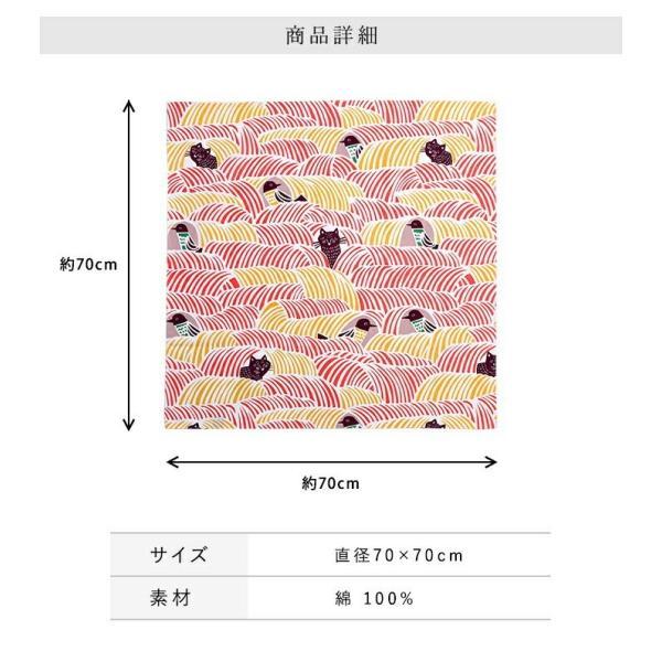 風呂敷 こはれ 70cm 綿100% むす美 miyoshi-ya 10