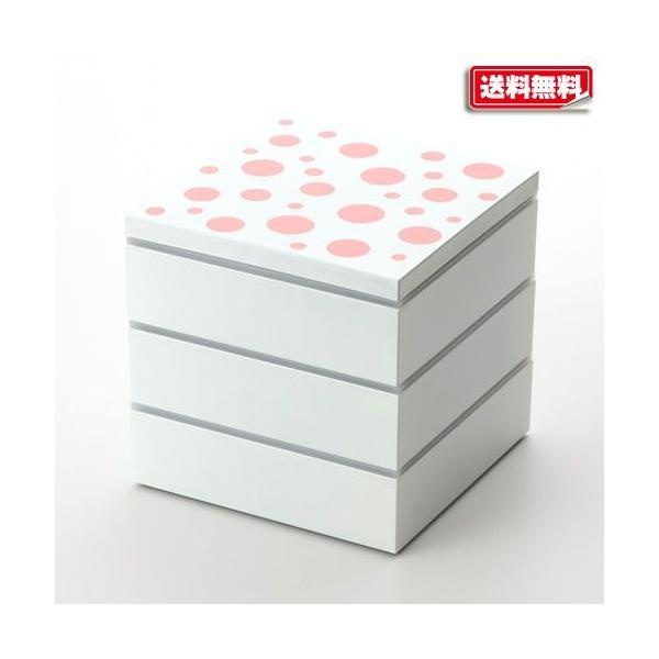 紀州塗り 6寸 三段重箱 水玉ピンク パールホワイト