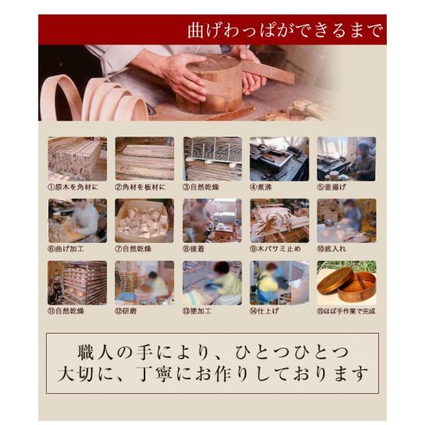 曲げわっぱ 高背小判弁当箱 白木 送料無料|miyoshi-ya|06