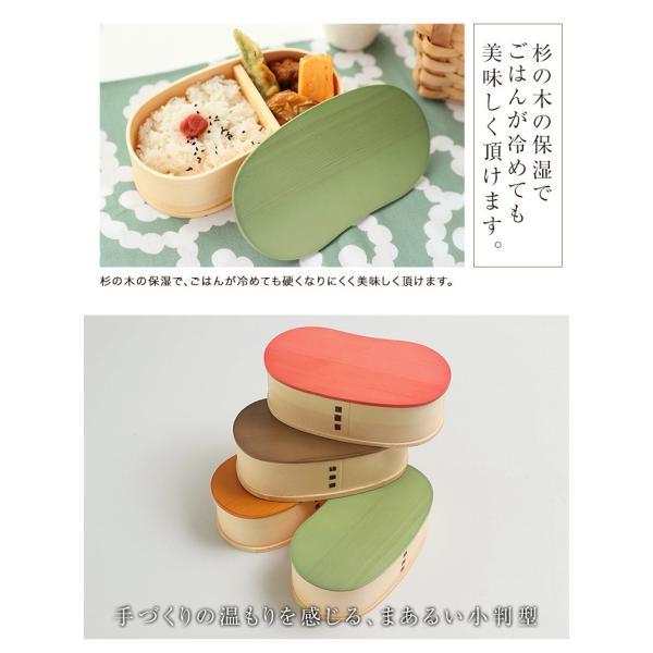弁当箱 曲げわっぱ にっぽんの伝統色 小判弁当箱 紀州塗り 送料無料|miyoshi-ya|05
