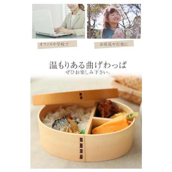 弁当箱 曲げわっぱ にっぽんの伝統色 小判弁当箱 紀州塗り 送料無料|miyoshi-ya|06