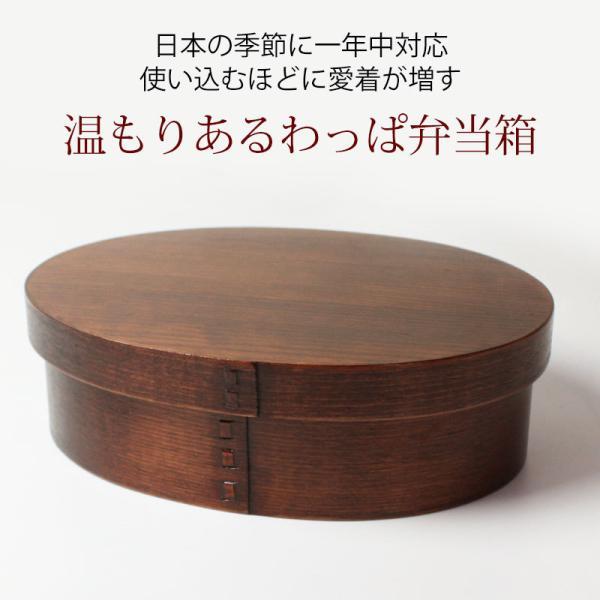 弁当箱 曲げわっぱ DX大判弁当箱 漆塗り 送料無料|miyoshi-ya|02