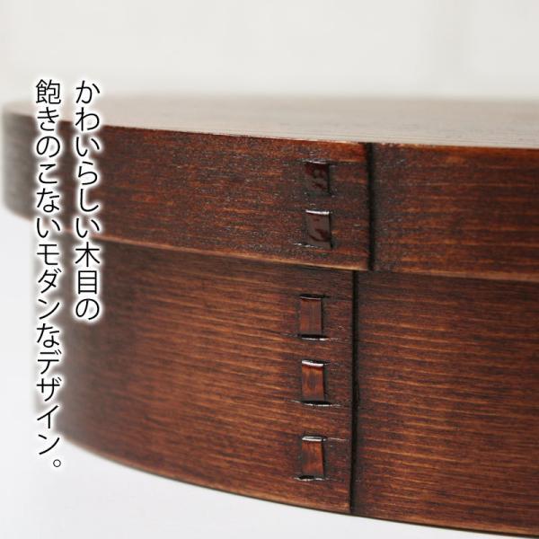 弁当箱 曲げわっぱ DX大判弁当箱 漆塗り 送料無料|miyoshi-ya|06