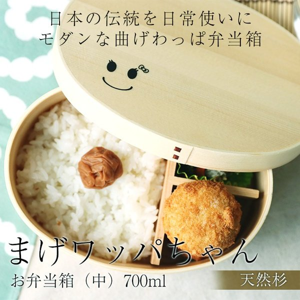 まげワッパちゃん お弁当箱(中)