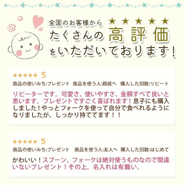 彫刻名入れ ベビースプーン&フォークセット 木製 miyoshi-ya 11