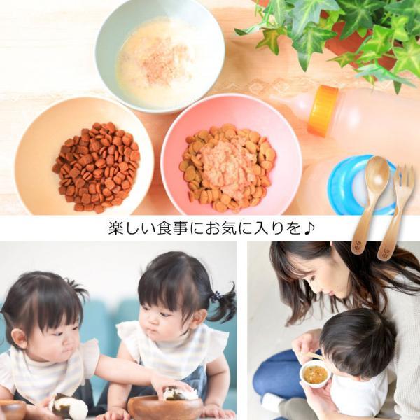彫刻名入れ ベビースプーン&フォークセット 木製 miyoshi-ya 08