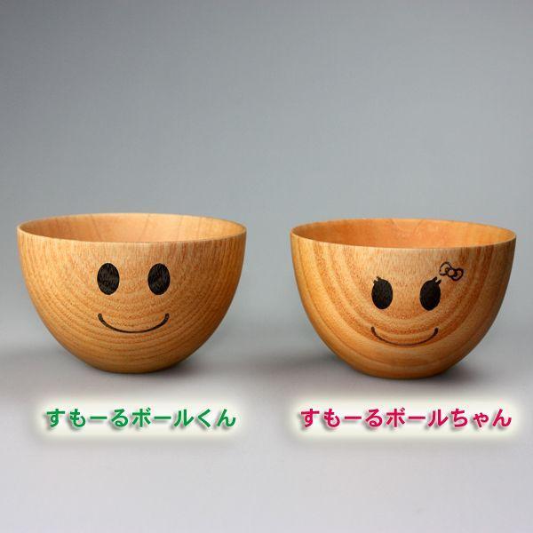 天然木製 ニコニコすもーるボール ナチュラル