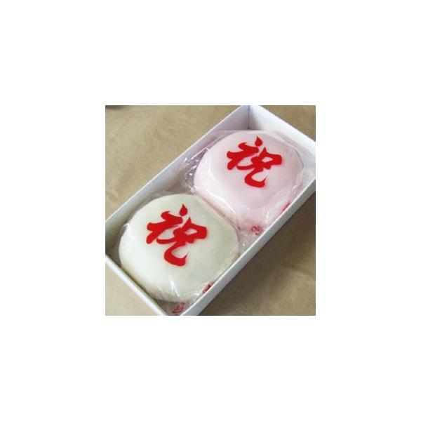 紅白餅 (あん餅) 2個入れ1箱