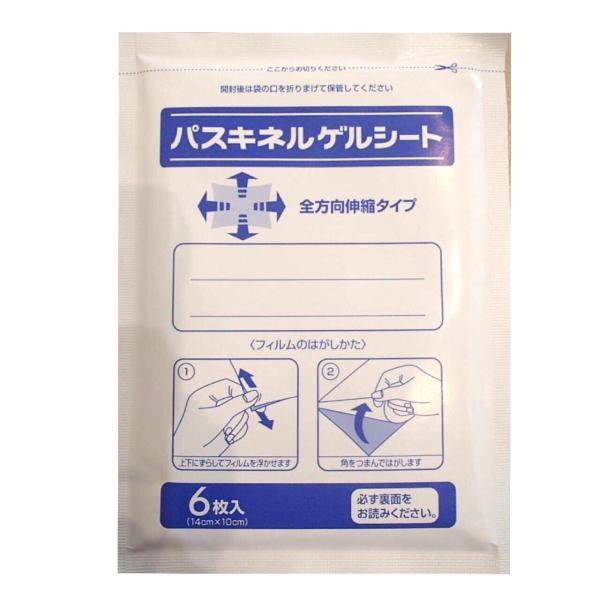 冷湿布 パスキネルゲルシート 6枚入り×8袋 miyuki-shop