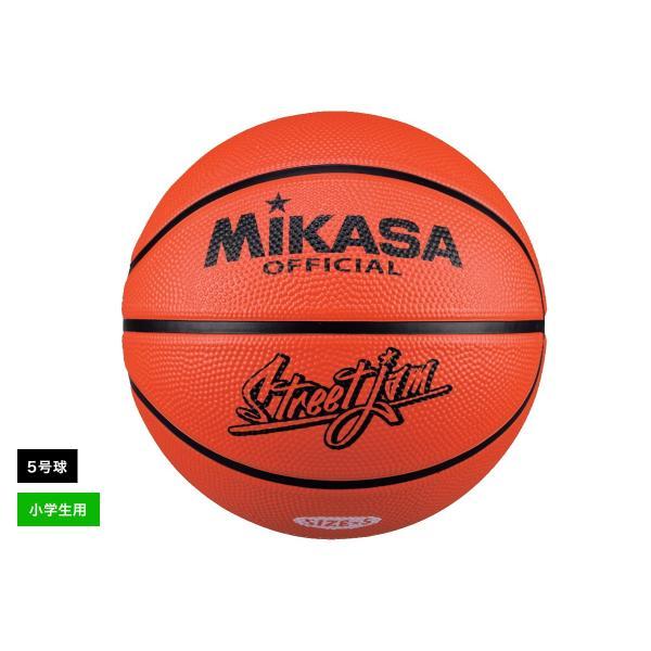 【6月上旬入荷予定】【ネーム加工不可】ミニバスケットボール ミカサ MIKASA 5号球 ゴム 小学生 オレンジ B5JMR-O