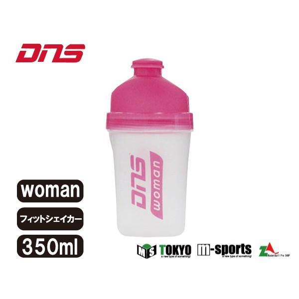 アンダーアーマー UNDER ARMOUR DNS woman フィットシェイカー筋トレ トレーニングボトル シェイカーウィメンズ 女性 レディースバスケットボール 用品