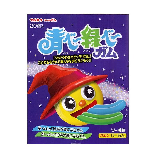 青べ〜緑べ〜ガム 20入り1BOX 丸川製菓