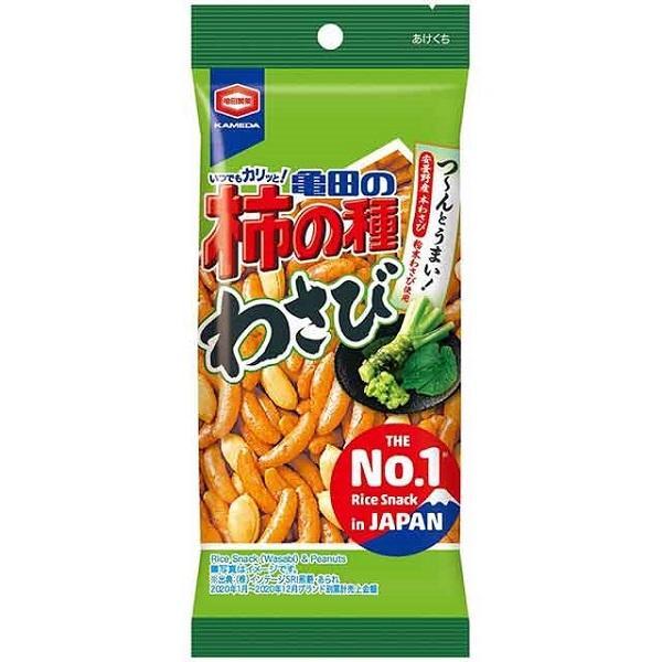 亀田 柿の種 わさび 65g 食べきりパック 亀田製菓 100円×5袋