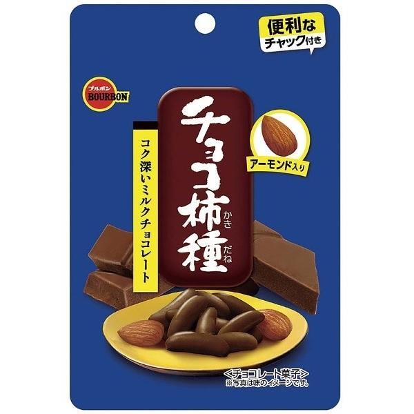 ブルボン チョコ柿種 38g×10袋 チャック付き