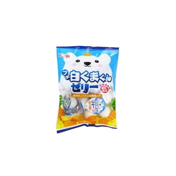 ミニゼリー プチ白くまくんゼリー 練乳風味 16g×9個入り 20袋(180個)金城製菓