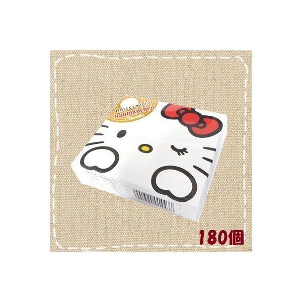 ハローキティ バームクーヘン バニラ味 特売180個【金城製菓】代引き不可