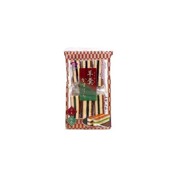 羊羹かすてら 12本入り 【大昇製菓】半生菓子・和菓子 コーヒー・紅茶に 卸販売