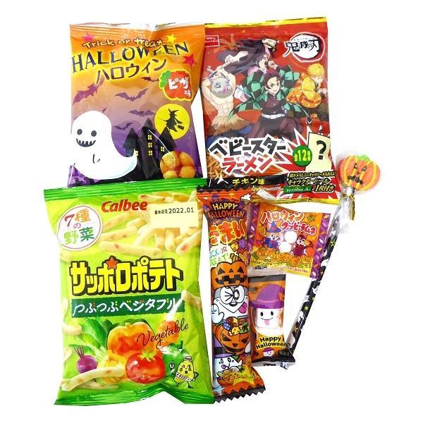 お菓子 詰め合わせ ハロウィン×鬼滅の刃 詰め合わせセット 限定品 Halloween 詰め合わせ A300 特価