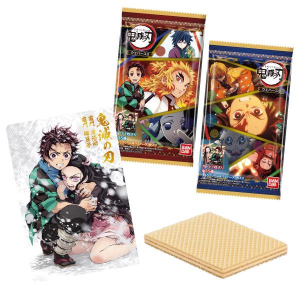 鬼滅の刃 ウエハース3 20個入り1BOX カード付 バンダイ