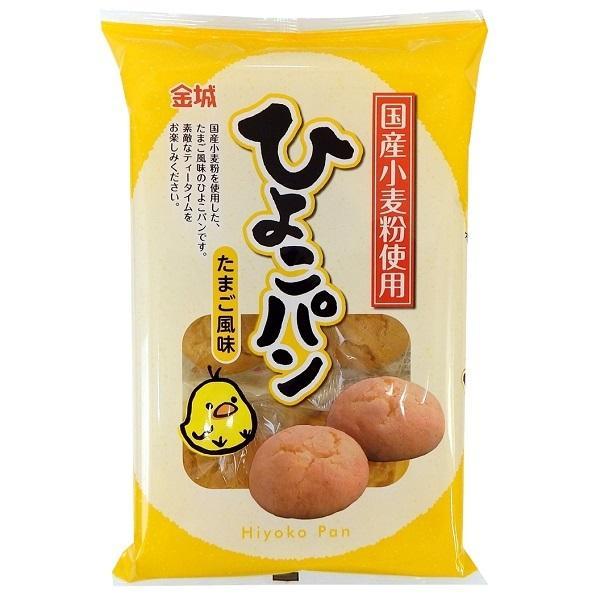 金城製菓 ひよこパンまんじゅう たまご風味 6個包装×9袋(54個装) 昔ながらの甘食をしっとりさせた食感!!美味しい!!