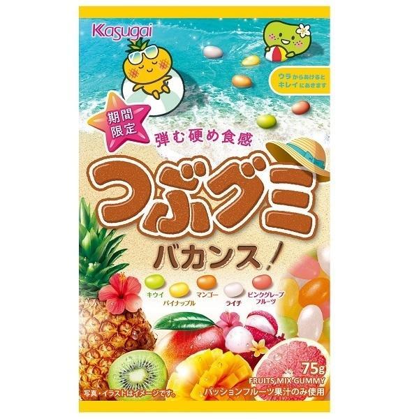 つぶグミ バカンス 75g×90袋入り 5つのトロピカルフルーツ 春日井製菓