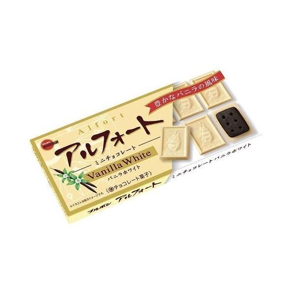 アルフォート ミニチョコレート バニラホワイト ブルボン 10個入り6BOX(60個)