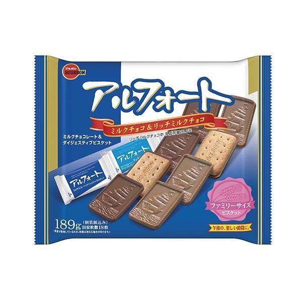 ブルボン アルフォート ファミリーサイズ 199g(約19枚) ミルクチョコ&リッチミルクチョコ 徳用袋 クール便配送(別途220円〜)
